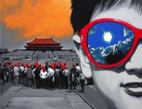 Deng Wushu, Through the Eyes of a Child No. 1, 2008, oil on canvas, 7?3? x 9?10?