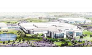 Architect's rendering of the proposed Honeywell Botts Road defense plant.
