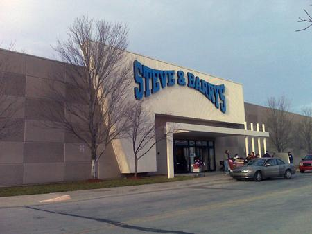 The Christmas Shop is housed inside of a Steve & Barry's department store.
