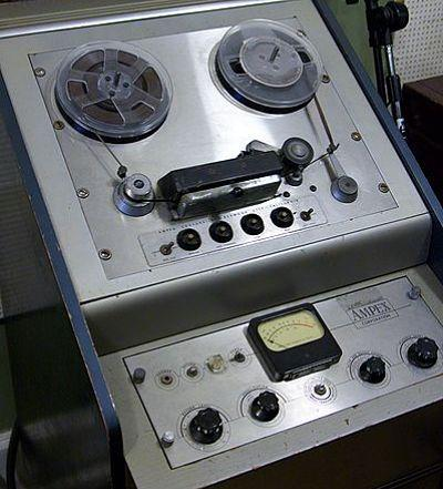 The reel-to-reel recording format was used in the earliest tape recorders.