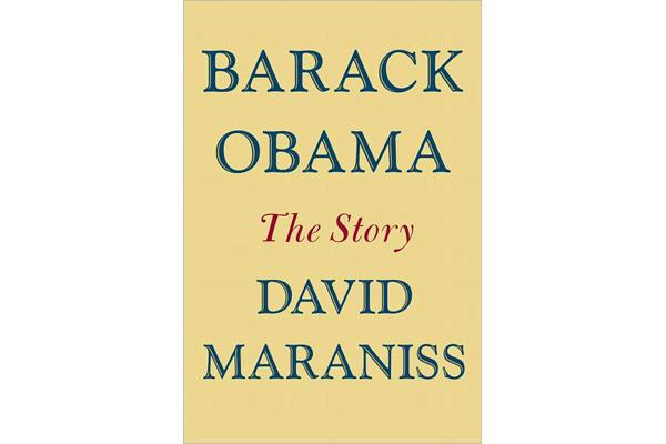"Cover of ""Barack Obama: The Story"""