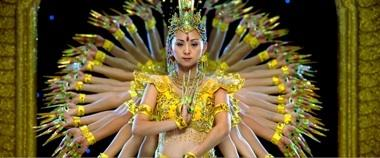 "Native dancers captured in ""Samsara"""