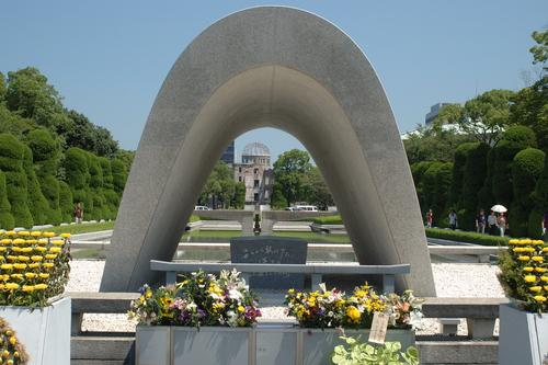 The Hiroshima Peace Memorial Park