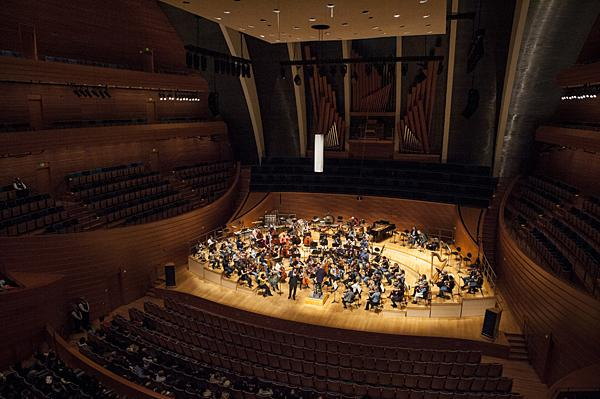 Friday morning's rehearsal in Helzberg Hall was open to a select group of guests and students.
