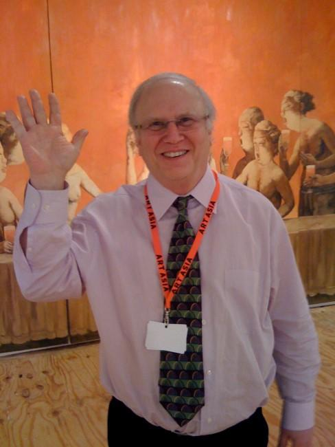 Kansas City gallery owner, art consultant and collector, Byron C. Cohen died in May 2013. An annual award in his name will fund travel for one fellow to an international art fair.