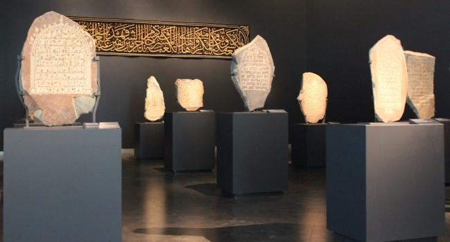 Tombstones from the al-Ma'la cemetery in Mecca include stories of the deceased.