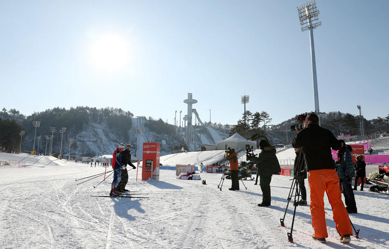 PyeongChang, South Korea, plays host to the 2018 Winter Olympics.