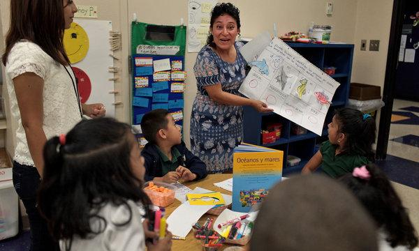 The city of San Antonio is recruiting teachers for its new citywide pre-K program that begins this fall.