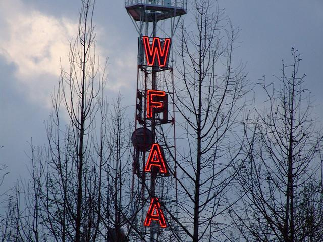 WFAA's neon call-letter sign, near downtown Dallas