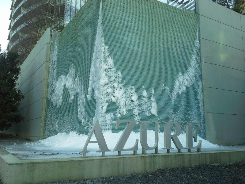 Did someone forget to turn the fountain off? An icy landscape formed at a fountain outside the Azure condos in Dallas.