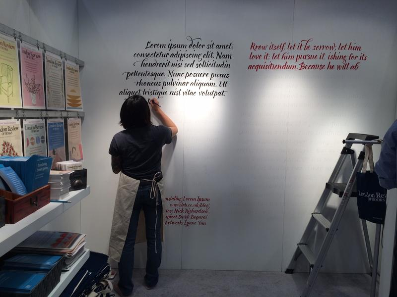 Lynne Yun hand-letters 'Lorem Ipsum' in its original Latin alongside a rough English translation by Jaspreet Singh Boparai, a postgraduate at Cambridge. The display was part of the 'London Review Of Books'' display at Book Expo America last week.