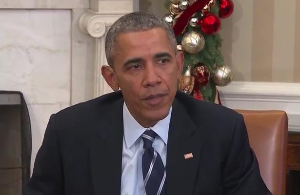 President Obma spoke Thursday about the mass shooting in San Bernardino, Calif.