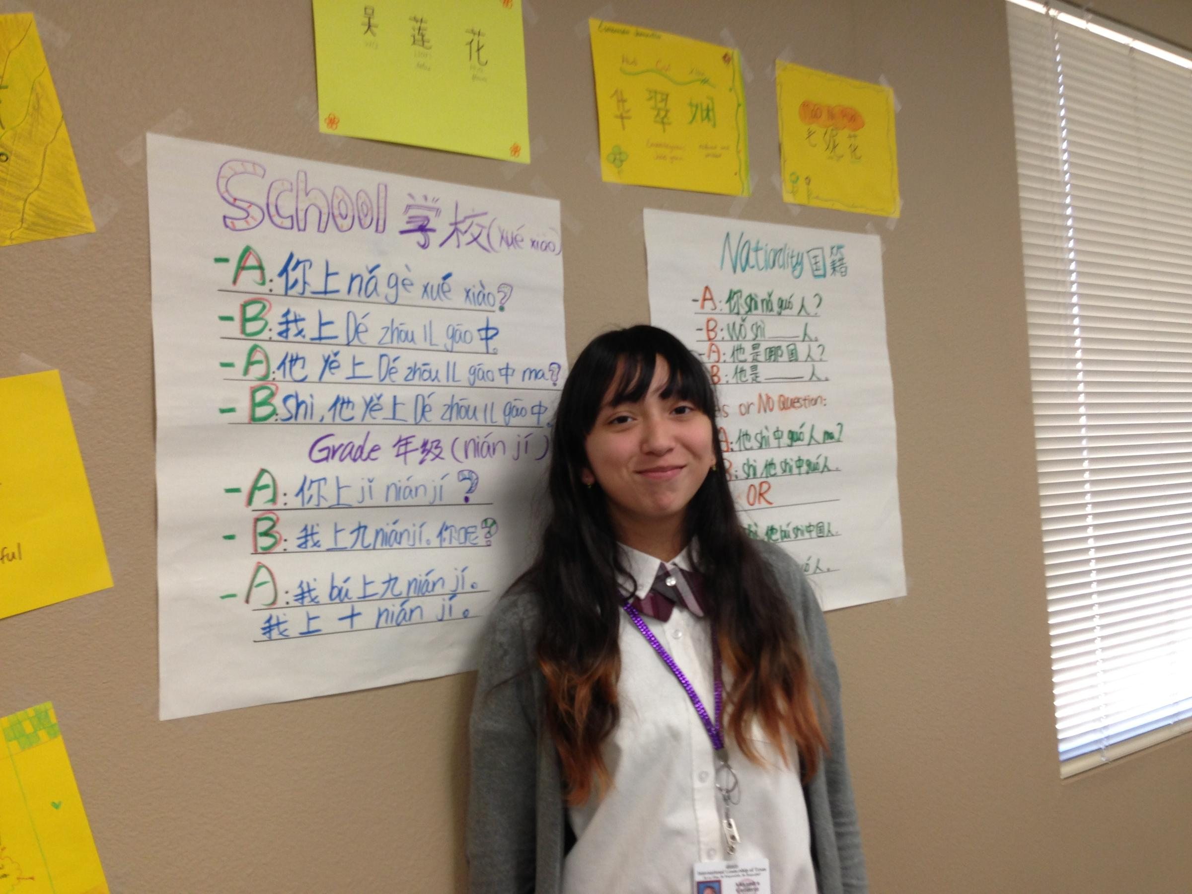 Class of 17 a trilingual approach to learning kera news ninth grader alex gutierrez is enjoying her chinese class but says its getting more and more challenging ccuart Choice Image