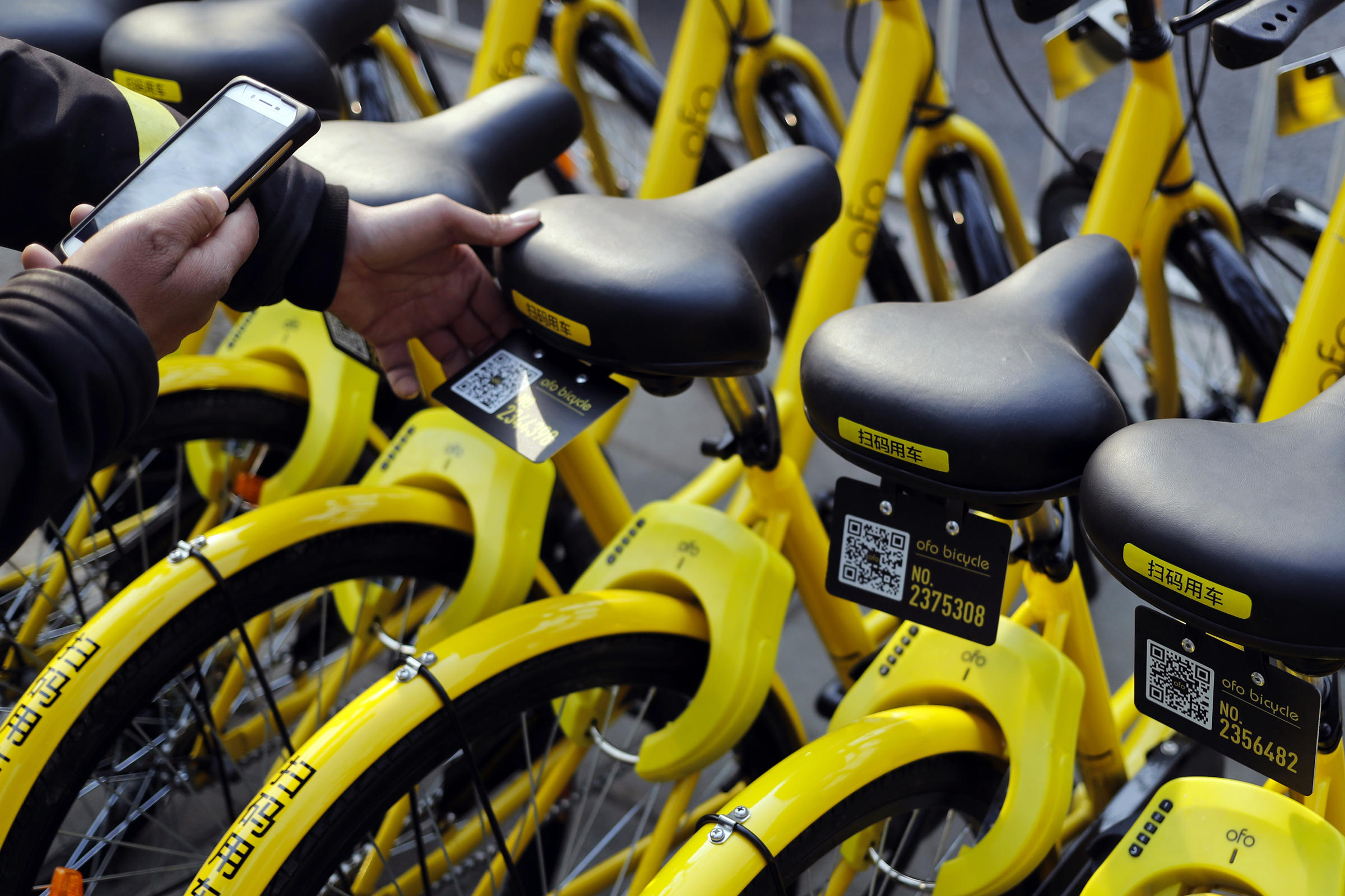 How to Unlock an Ofo Bike How to Unlock an Ofo Bike new picture