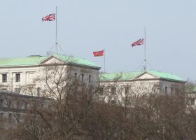 British flags fly at half-staff in Whitehall, London - April 8, 2013