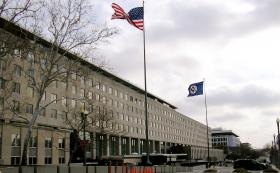 The Harry S. Truman Building in Washington D.C. Headquarters of the U.S. Department of State