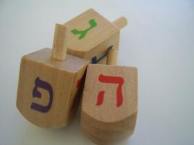 Dreidels, a Jewish toy