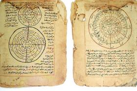 Astronomy and mathematics tables on a page from a Timbuktu manuscript.