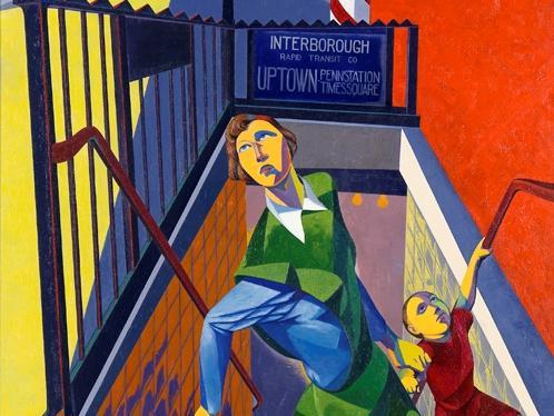 Subway Exit
