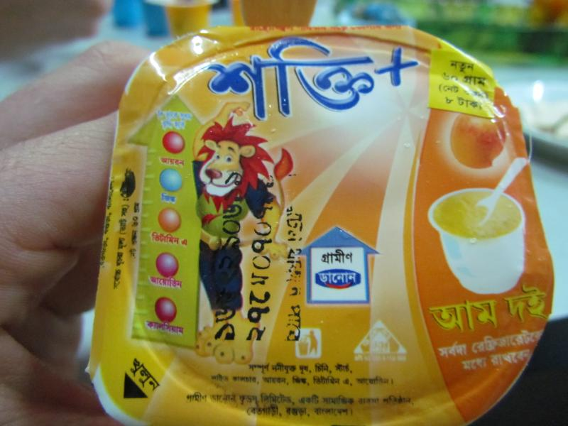 Shokti Doi, a nutrient-rich yogurt snack, which is the final product at the Grameen Danone Foods factory.