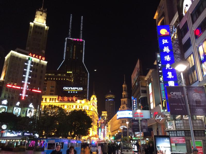 Nanjing Road in Shanghai.