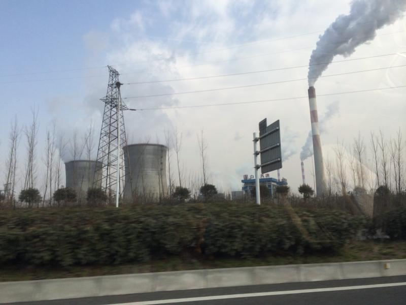 Power plants and factories in Xi'an.