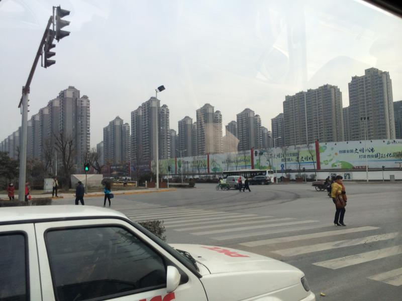 High-rise apartments in Xi'an.