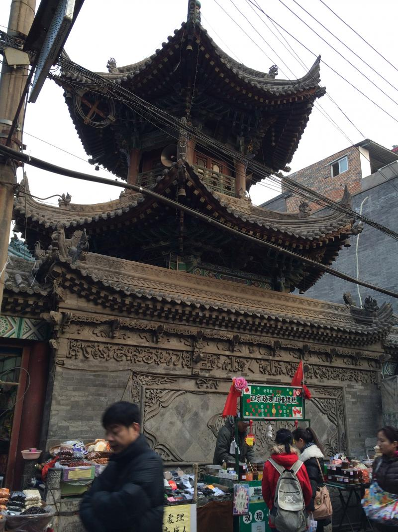 The Muslim Quarter in Xi'an.