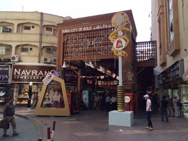 The entrance to Dubai's Gold Souk, a collection of hundreds of merchants dealing almost exclusively in jewelry.