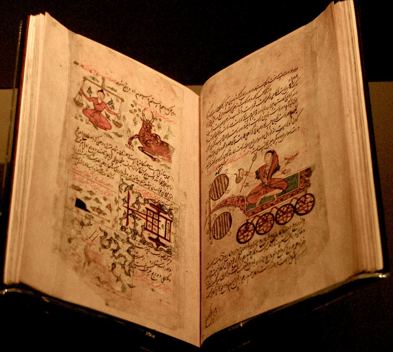 A Persian astronomical and astrological manuscript from the 17th century