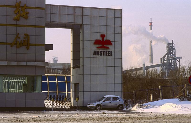 Steel Plant, Anshan, Liaoning, China, February 2009.