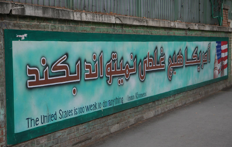 Anti-American street art in Tehran