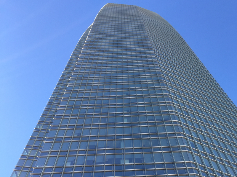 Devon Tower in downtown Oklahoma City.