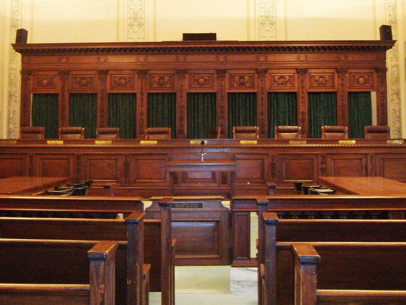 Oklahoma Supreme Court Chambers