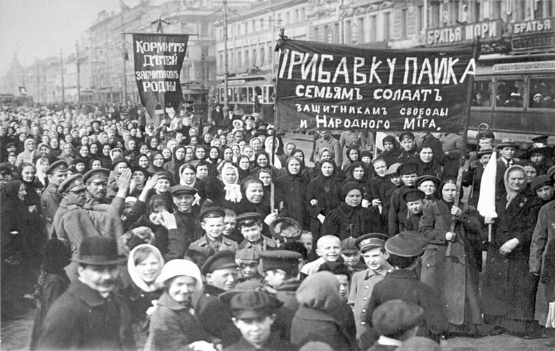 A demonstration of workers from the Putilov plant in Petrograd (modern day St. Peterburg), Russia, during the February Revolution.