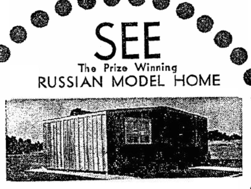 A newspaper advertisement for the Russian Dream House printed in The Oklahoman, September 1963.
