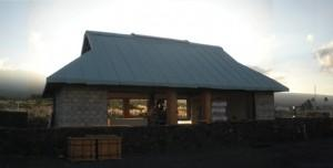 Keahuolū Interpretive Center