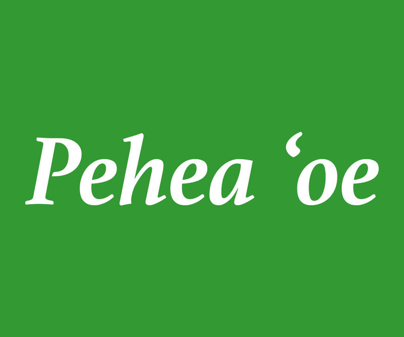 Leilani poliahu hawaii public radio hpr2 pehea oe how are you pehea means how and oe means you we often hear this greeting even from those who do not speak hawaiian pehea oe m4hsunfo