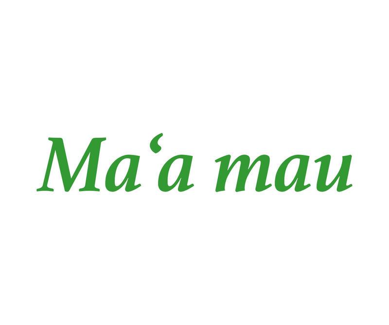 hawaiian | Hawaii Public Radio