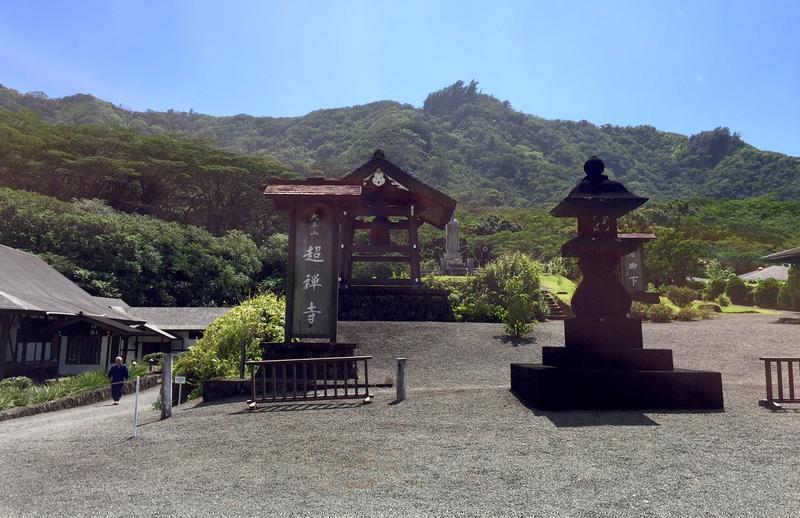 Noe Tanigawa