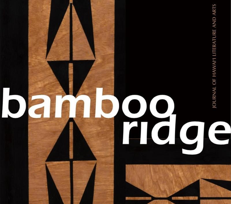 Bamboo Ridge