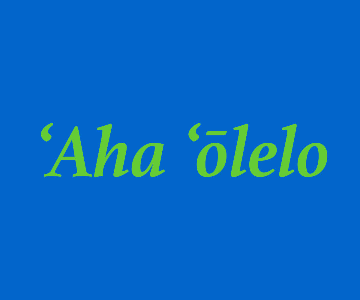Hawaiian Word Of The Day January 29th