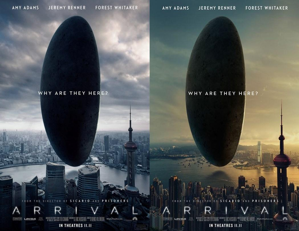 Image result for movie Arrival