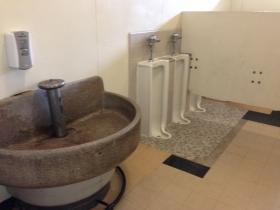 The urinals at Hamlin are original to the 1957 school building.