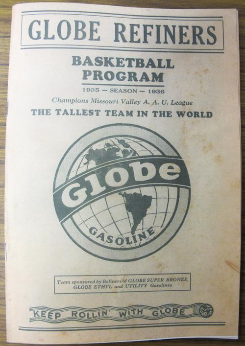 A reproduction of a Globe Refiners basketball program