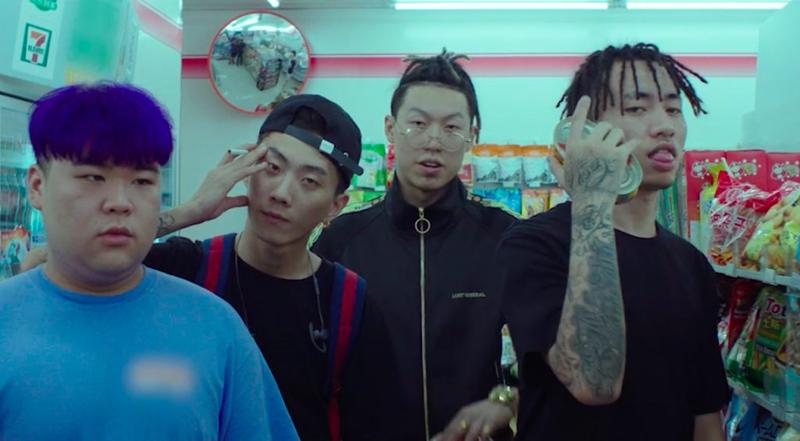 China's Higher Brothers