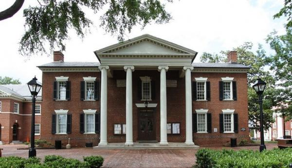 Albemarle County Courthouse, Charlottesville, Va.
