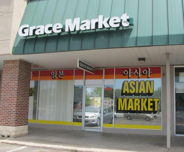 Grace Market in Parklane has a variety of kimchi