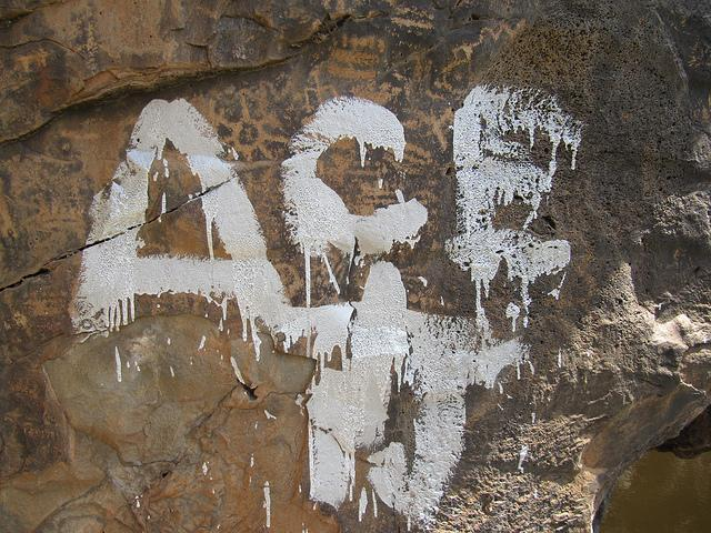 On Aug. 26, a hiker reported that vandals had defaced one of the rock art panels at Keyhole Sink on the Kaibab National Forest. Individuals with information regarding this incident can contact Martie Schramm, Williams District Ranger, at (928) 635-5630.