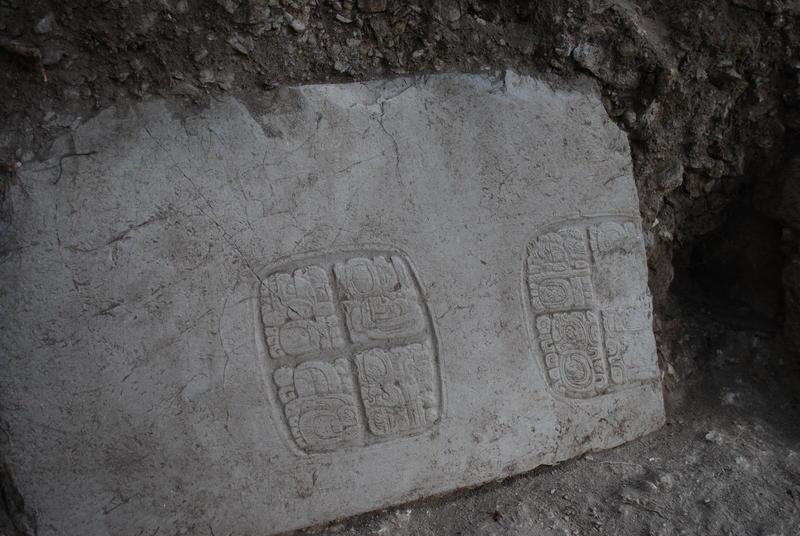 A hieroglyphic panel (Panel 3) found at Xunantunich